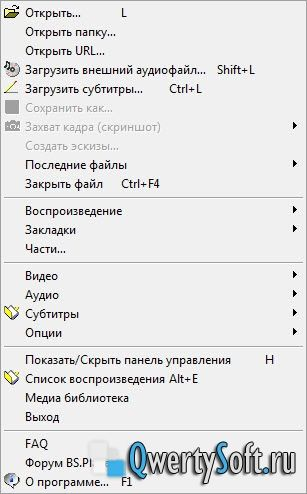 BS.Player Free (русская версия)