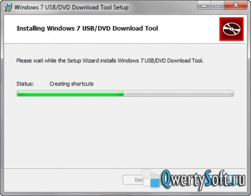 Win7 USB/DVD download tool
