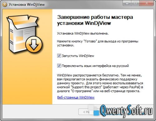 WinDjView 2.0.2