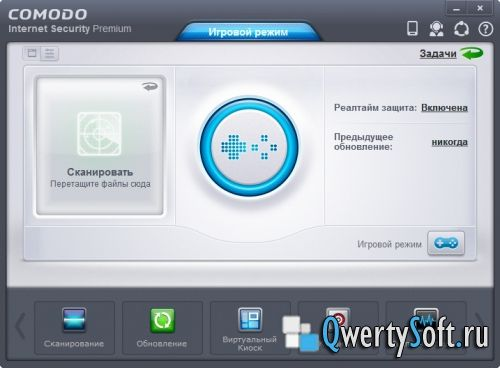 Comodo Internet Security 2014