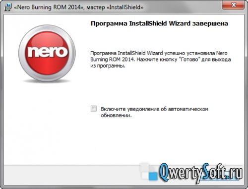 Nero Burning ROM 2014