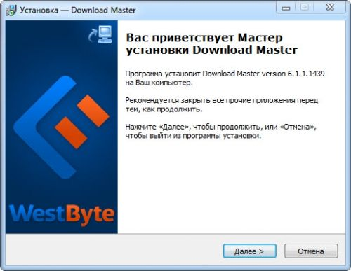 Download Master 6.1.1.1439