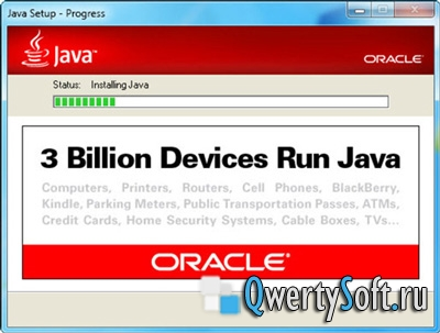 Java для Windows XP