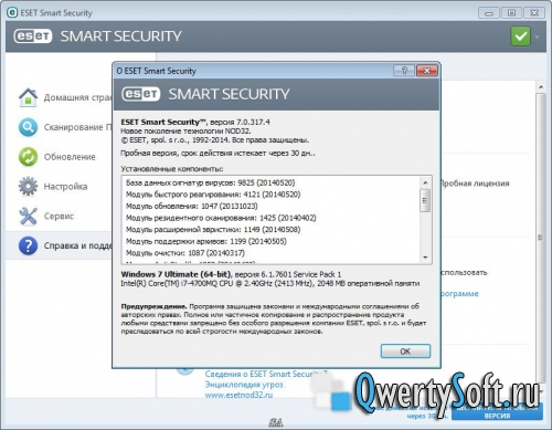 ESET NOD32 Smart Security 9